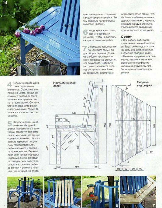 Изготовление садовой скамейки