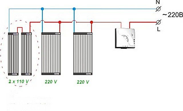 Схема при использовании компактных полотен с напряжением питания 110 В.