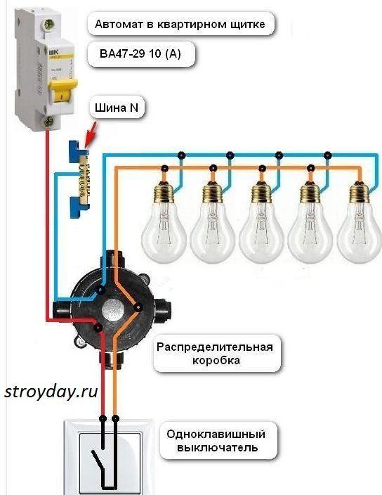 Схема подключения (меняем выключатель на светорегулятор)