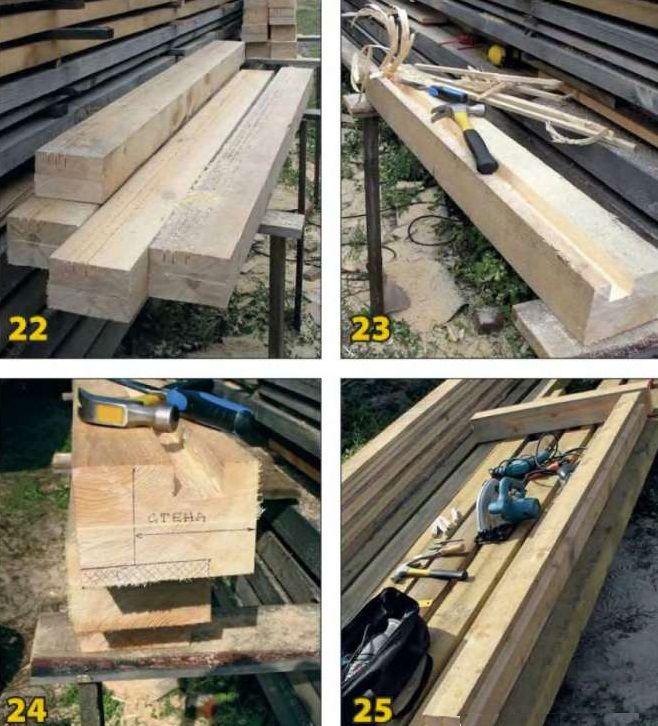 Строительство из бруса своими руками пошаговая инструкция 28