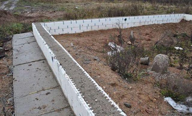 Искорость в работе - и, сразу, термоизоляция бетонной конструкции