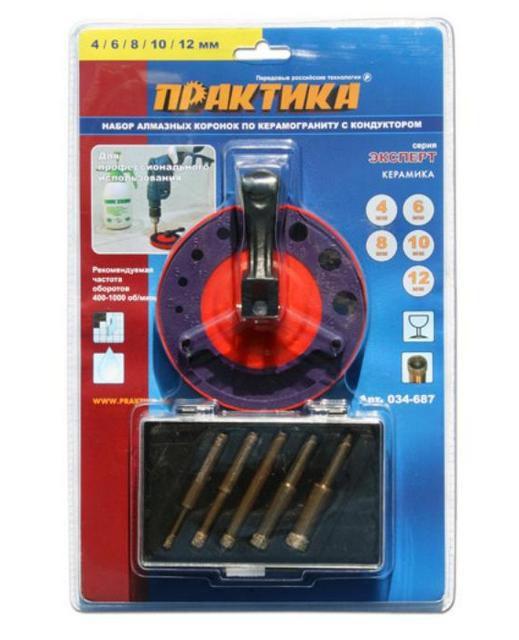 Удобный комплект - коронки с кондуктором, который может подключаться к принудительному охлаждению