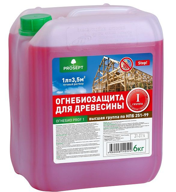 Состав для огне- и биозащиты древесины