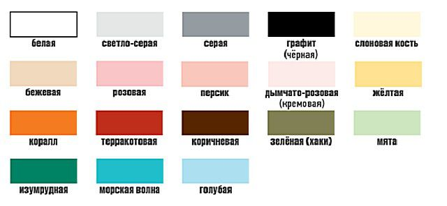 Расцветки затирок   «Unis Color»