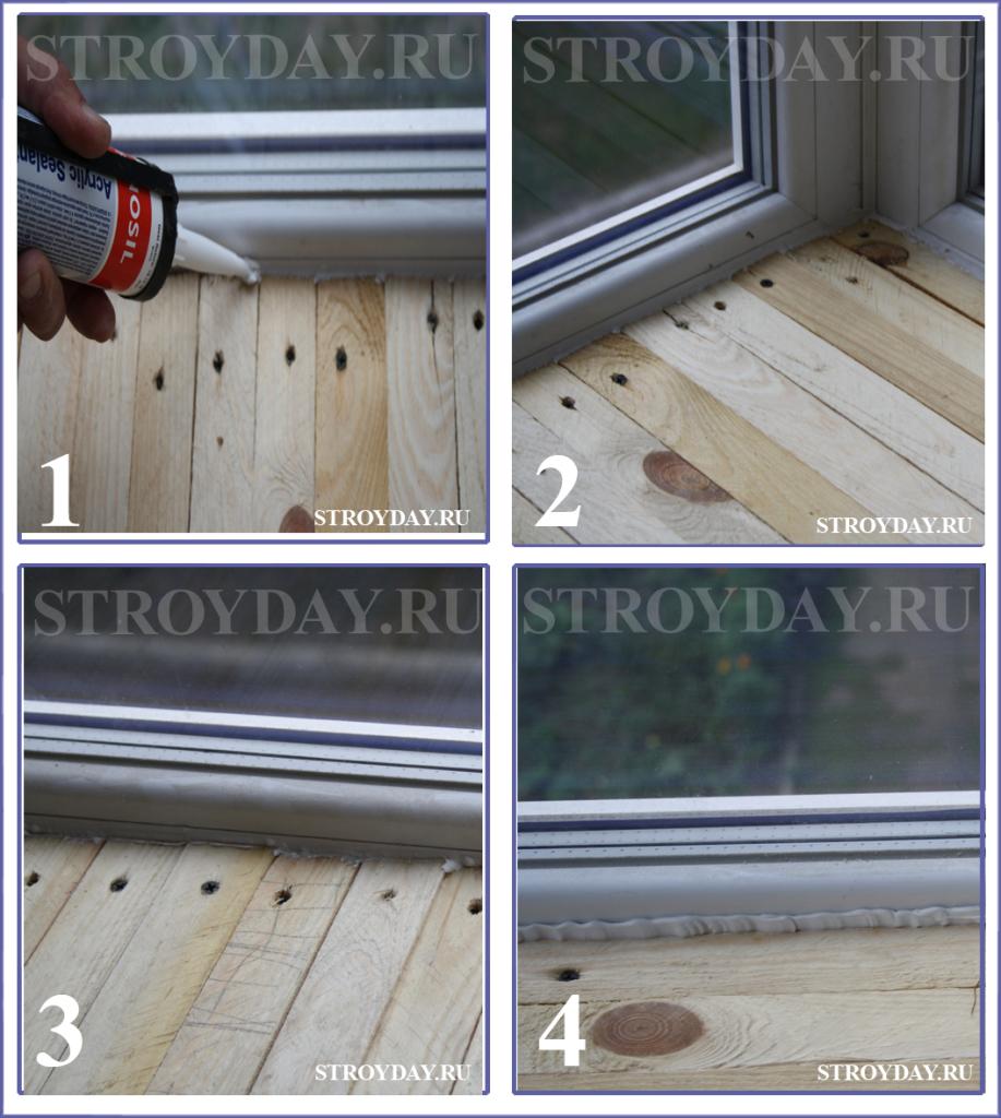 Заделываем швы на балконе с помощью герметика