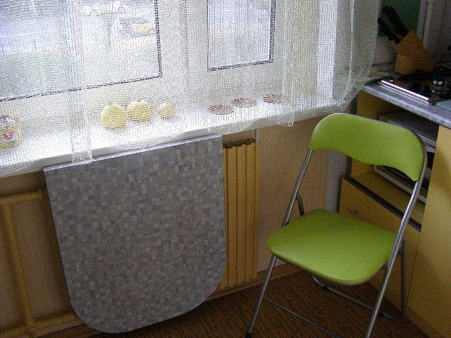 Стол откидного типа