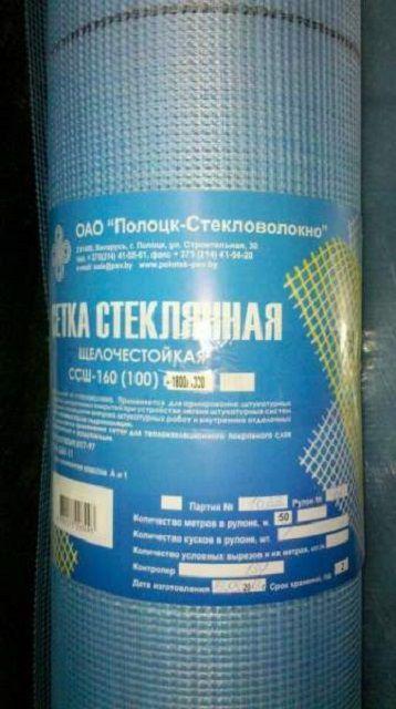Пример штатной упаковки стекловолоконной сетки