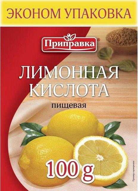 Для очистки каналов теплообменника вполне подойдет обычная пищевая лимонная кислота