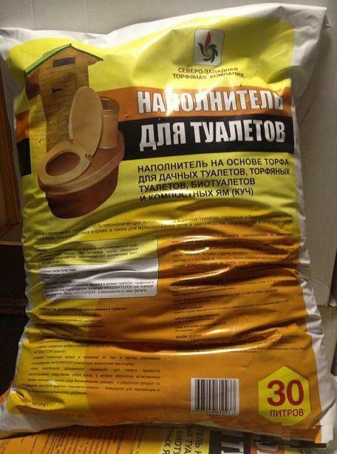 Упаковка наполнителя для торфяного биотуалета