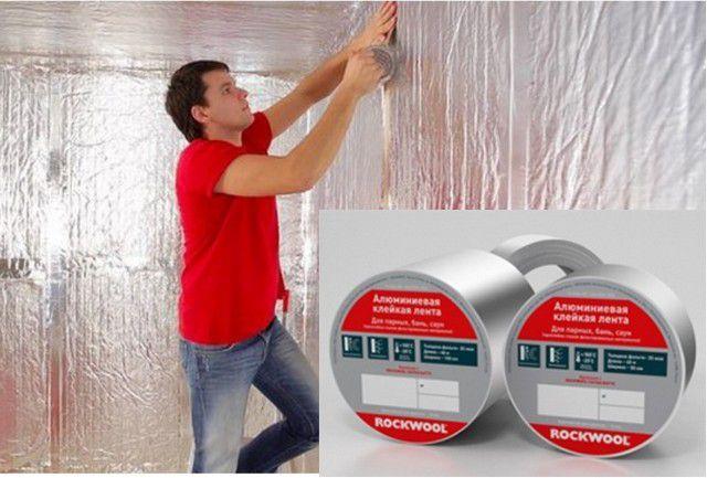Алюминиевым скотчем добиваются максимальной герметизации фольгированного утеплительного слоя