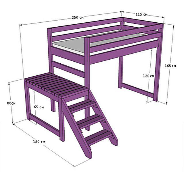 Общий чертеж кровати-чердака