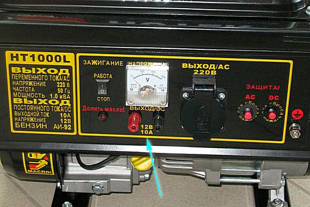 Бывает очень удобно, если на генераторе предусмотрен выход 12 В постоянного тока