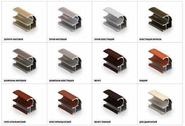 Разнообразие оттеночных решений профилей «Aristo»