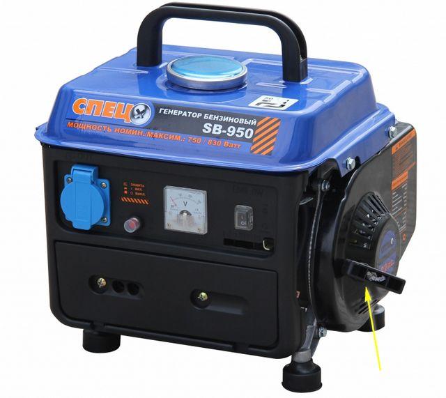 Ручного стартера для компактных переносных генераторов, как правило, вполне достаточно