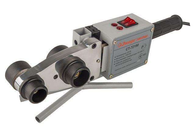 Сварочный аппарат оснащен двумя ступенями мощности нагрева