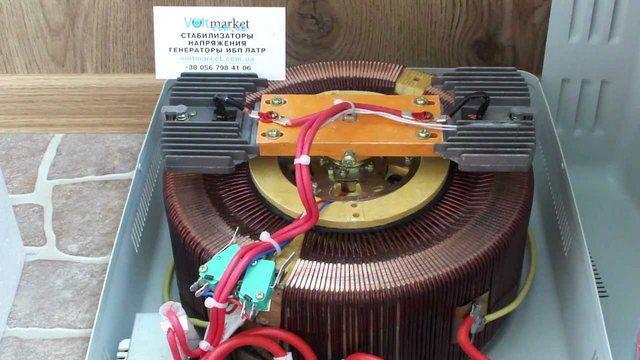 Обмотки автотрансформатора и сервопривод электромеханического стабилизатора напряжения
