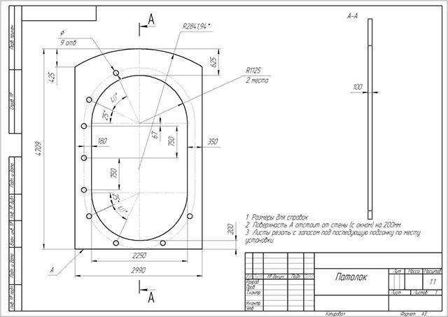 При помощи грамотного выполненного плана потолка опытному монтажнику не составит никакого труда перенести разметку на потолок