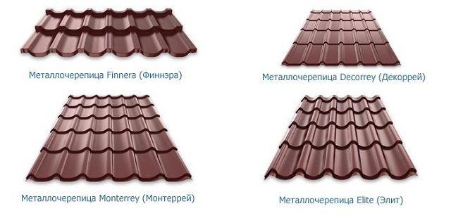 Несколько примеров металлочерепицы компании «Rannila»