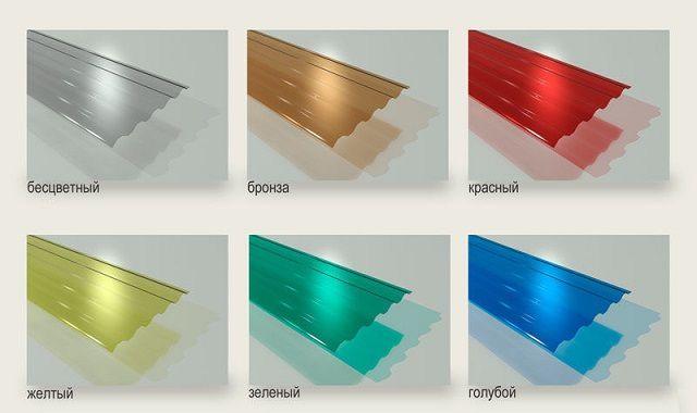 Несколько образцов цветового оформления прозрачного шифера