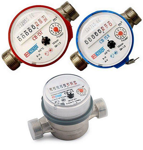Яркая цветовая маркировка не позволит спутать счётчики для холодной и горячей воды. Серый цвет - универсальный