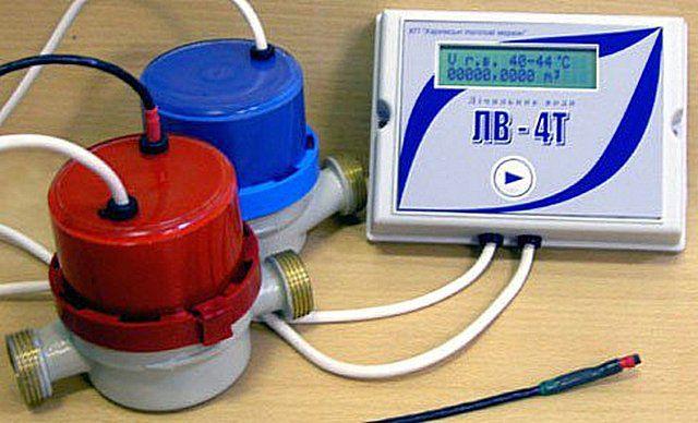 Комплект водомеров с выносным блоком учета количества потребленной воды и ее температуры
