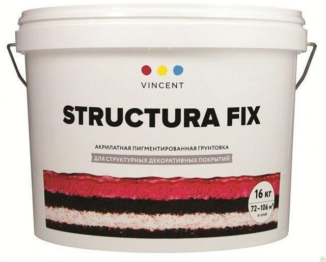 Грунтовка для покрытия поверхности перед нанесением декоративного структурированного слоя