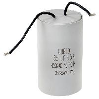 рабочий конденсатор миниатюра
