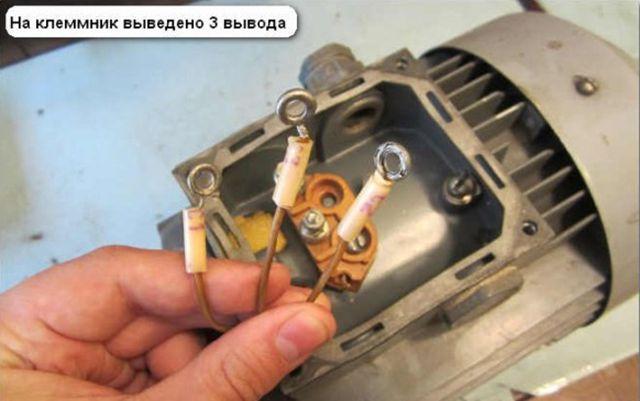 """Такому двигателю лучше возвращаться в свою """"родную стихию"""" - в цепи трехфазного переменного тока"""