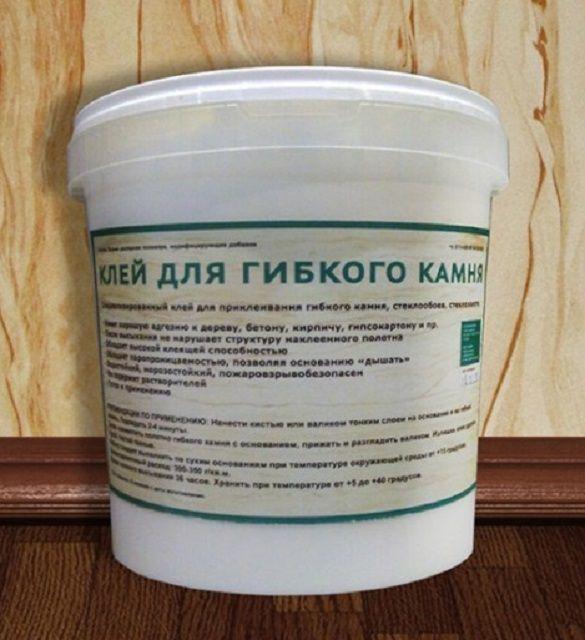 Специальный клей для гибкого «камня» в заводской расфасовке