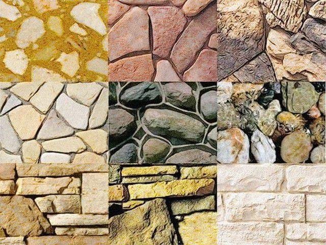 В продаже представлено немало разновидностей отделочных плит из натурального камня