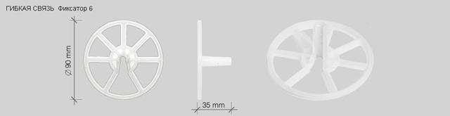Таким фиксаторов, надеваемым на стержень гибкой связи, можно закрепить и теплоизоляцию, и паропроницаемую мембрану