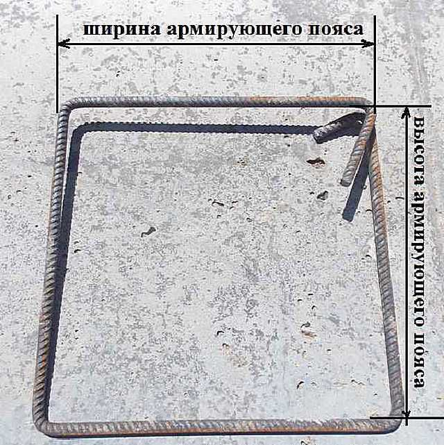 Пример готового хомута из рифленого арматурного прута