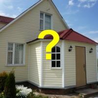 Как рассчитать сайдинг на дом