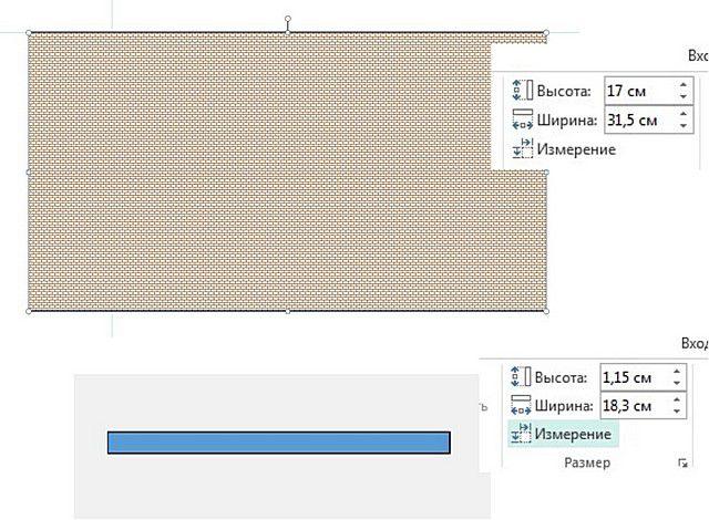 Для примера – вычерчены в масштабе прямоугольник-«стена» и полоса-«сайдинг»