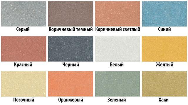 Изображение с образцами цвета брусчатки, которое найдено в интернете
