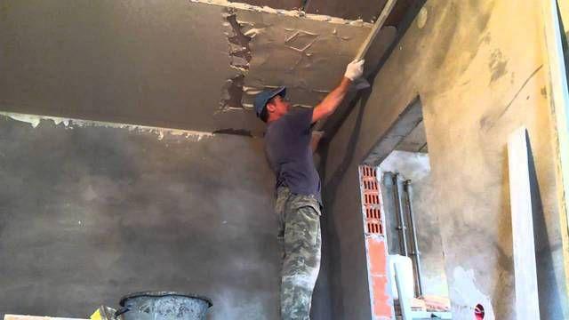 Калькулятор расчета количества сухой строительной смеси для оштукатуривания потолка