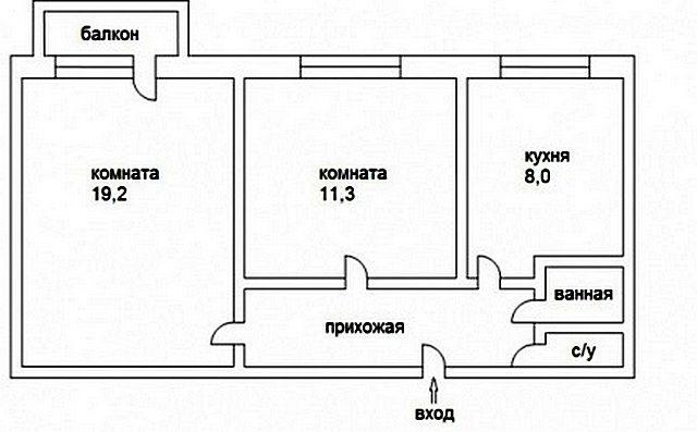 Площадь кухни расширена за счет демонтажа кладовой и смещения помещений ванной и уборной