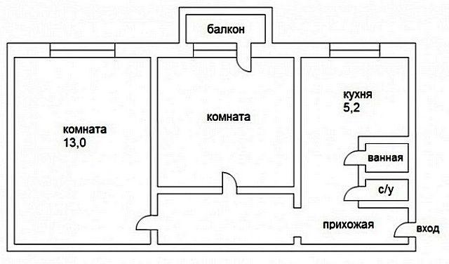 Комнаты получились изолированными, правда, за счет довольно значительного уменьшения площади одной из них