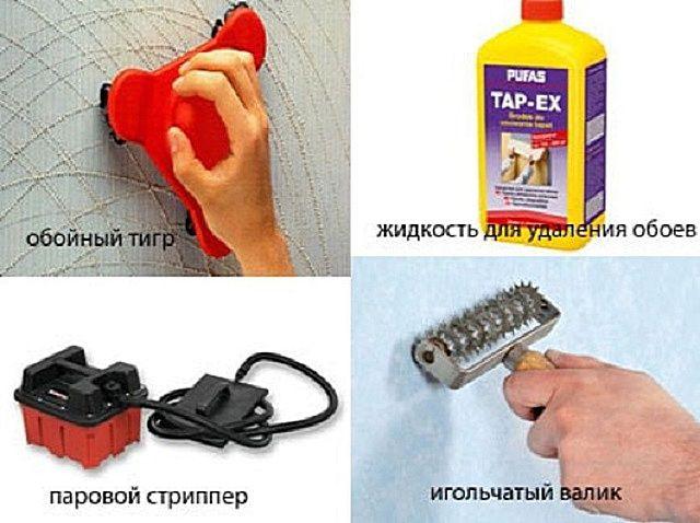 Инструменты и принадлежности, которые способны облегчить процесс удаления старых обоев