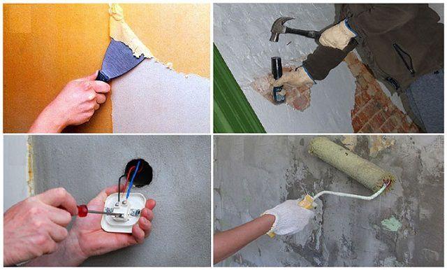 Подготовка стен к дальнейшим работам по выравниванию – чрезвычайно важный этап