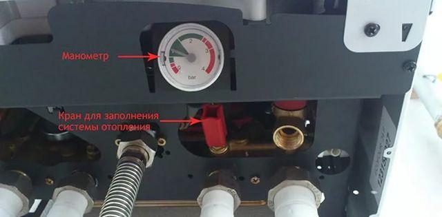 Кран заполнения и подпитки компактных котлов обычно находится снизу корпуса. Там же наблюдается манометр и выход аварийного клапана