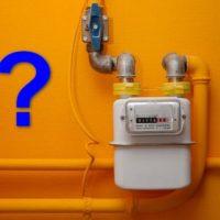 Калькулятор расчета потребления сетевого газа на нужды отопления