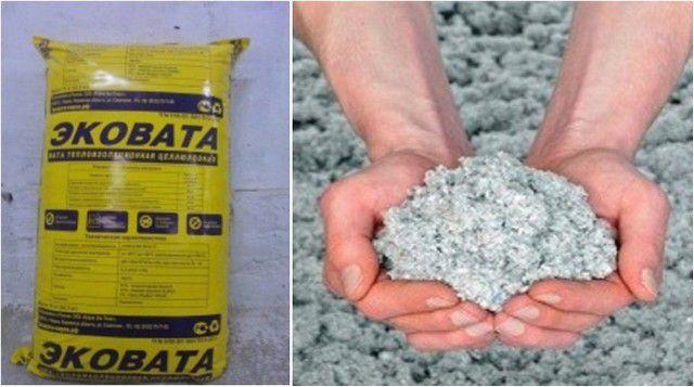 Упаковка эковаты – герметично запаянный полиэтиленовый мешок, и ее вид в распушённом состоянии