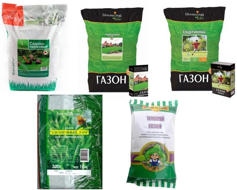 Упаковки смесей семян для газонов различного типа