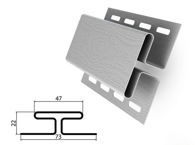 Н-профиль — маскирует стыки панелей в тех узлах, где нет возможности использовать стандартные замковые соединения между ними